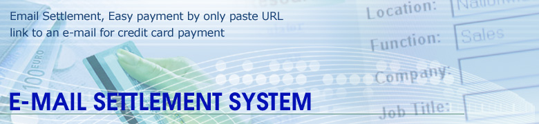 Email Settlement, Easy payment by only paste URL link to an e-mail for credit card payment